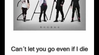 2AM - Even if I die, I can´t send you, english subs