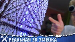 🎮Игры на светодиодном кубе [Arduino GameDev]