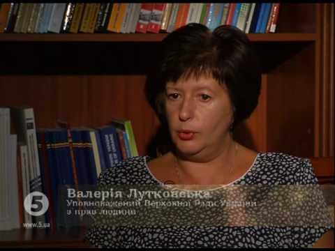Лутковська розповіла про ситуацію зі свободою слова в Україні - інтерв'ю