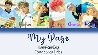 NCT Dream   My Page   HanRomEng Color Coded Lyrics