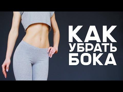 Упражнение на похудение нижней части спины