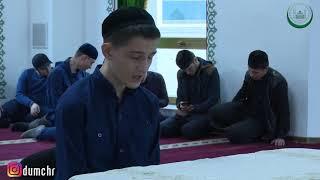 II Республиканский конкурс «Лучший чтец Священного Корана»