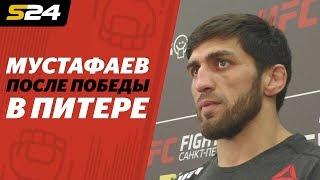 Нокаут за 86 секунд. Мустафаев - после победы над Физиевым на UFC в Питере | Sport24