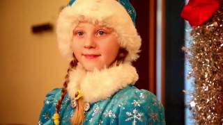 Мисс Снегурочка