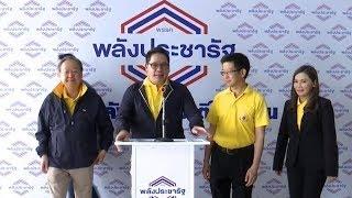 พปชร.ปวดหัว พรรคร่วมขอแบ่งเก้าอี้รัฐมนตรี ภูมิใจไทย-ปชป.ขู่จับมือตั้งขั้วที่ 3 - dooclip.me