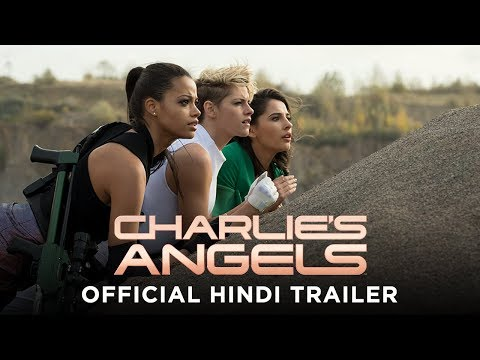Charlie's Angels (2019) Film Details by Bollywood Product