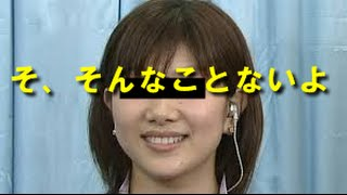 元バドミントン選手の潮田玲子が元ペアの小椋久美子と仲が悪いってホント!?