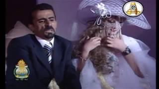 هروب العروسة في ليلة الدخلة | مسلسل شرالبلية | الحلقة 6 الاخيرة | التبذير في الاعراس