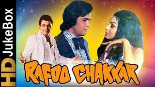 Rafoo Chakkar 1975 | Full Video Songs Jukebox | Rishi