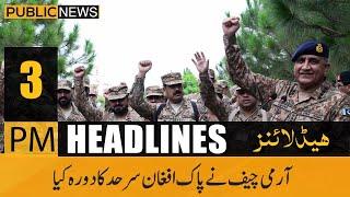 Public News Headlines   3 PM   22 July 2021