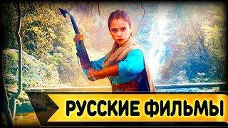 ЧТО ПОСМОТРЕТЬ - ТОП 10 ЛУЧШИХ РУССКИХ ФИЛЬМОВ 2017 (российские фильмы)