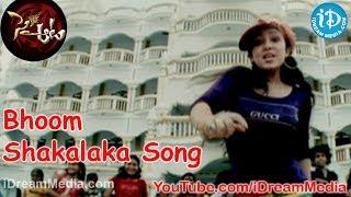 Bhoom Shakalaka  Karthik