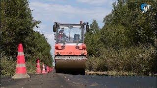 Новгородское УФАС требует отменить аукцион на ремонт дорог почти на миллиард рублей