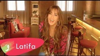 Latifa - Bel Arabi [Official Video] / لطيفة - بالعربي