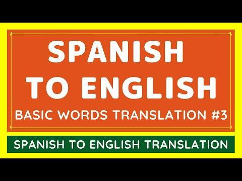 #Spanish To English BASIC WORDS Translation From #Google #3 | #GoogleTranslateSpanishToEnglish