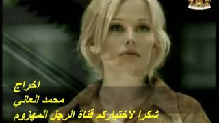 تحميل اغاني جديد صلاح البحر 2011 توسلت salah albahar MP3