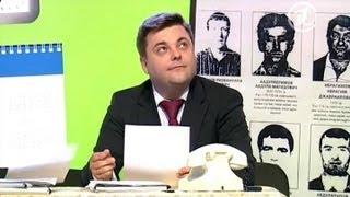 КВН Самоцветы - Медведев в полиции