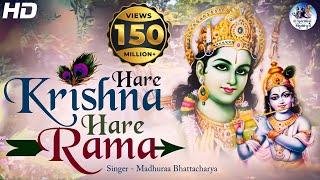 MAHA MANTRAS :- HARE KRISHNA HARE RAMA | VERY