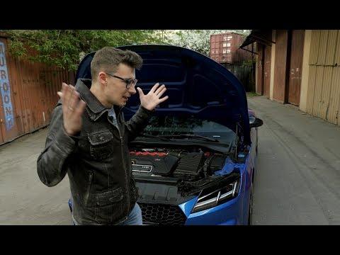 Audi  TT Купе класса A - тест-драйв 4