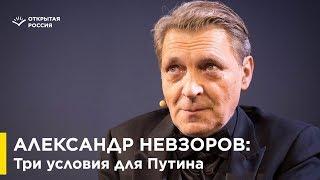 Искусство провокации. Встреча с Александром Невзоровым