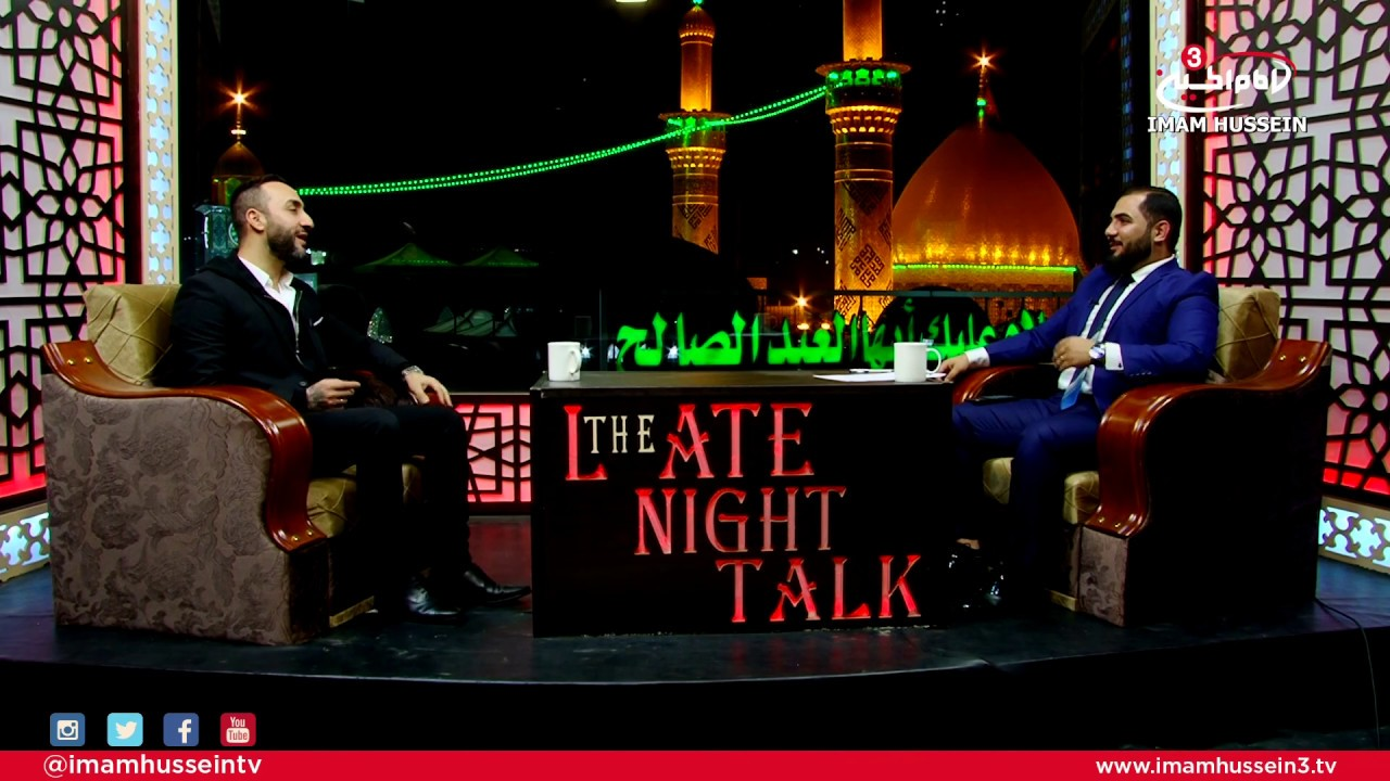 Interracial Marriage |  The Late Night Talk