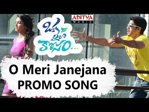 jane telugu songs