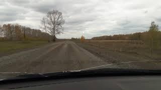 Как ремонтируют дорогу в деревне!
