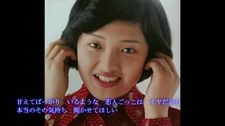 山口百恵恋人ごっこ