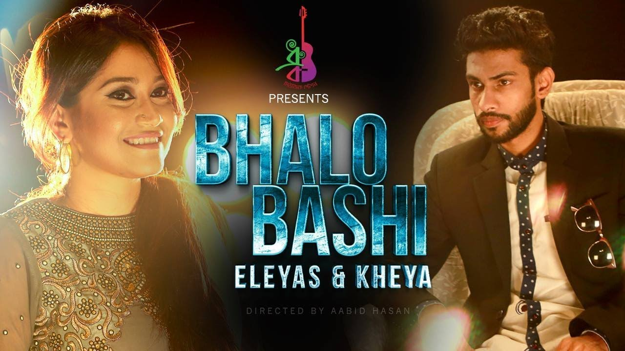 Bhalobashi | ভালোবাসি | Eleyas | Kheya | Bangla new song 2017  downoad full Hd Video