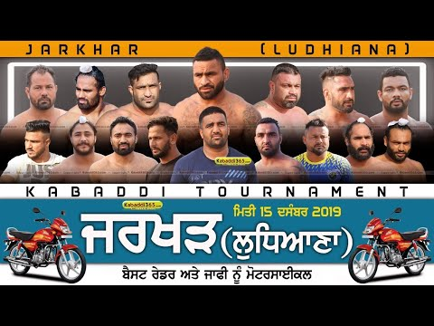 Jarkhar (Ludhiana) Kabaddi Tournament 15 Dec 2019
