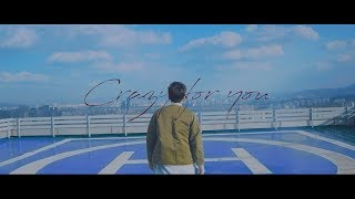 ‧ Color Grading Project ‧歐陽日華 Kane Ao Ieong -Crazy For You (Feat. Kisum) MV