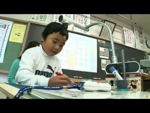 中村西小学校 公開研究会 ダイジェスト編