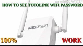 totolink n150rp - मुफ्त ऑनलाइन वीडियो