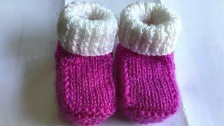 Knitting Shoe #04# (in Hindi) | Booties For Newborn Baby