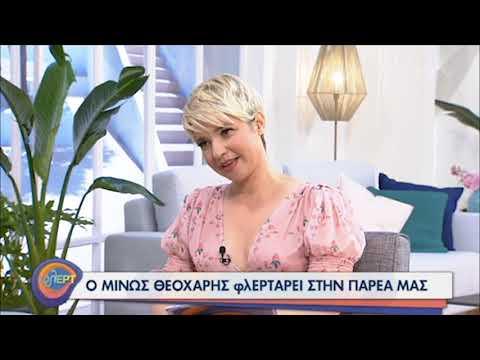 Ο Μίνως Θεοχάρης αποκαλύπτει γιατί δεν είναι στο πλευρό της Νάντιας Κοντογεώργη | 19/06/2020 | ΕΡΤ