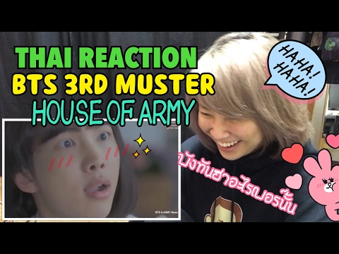 REACTION TO BTS (방탄소년단) HOUSE OF ARMY - Youtube Download