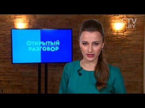 Всё о пенсии в Беларуси в 2018 году, страховой и трудовой стаж, их отличия: «Открытый разговор»