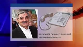 За конфликт в самолете Александра Панкратова-Черного ждет административная ответственность