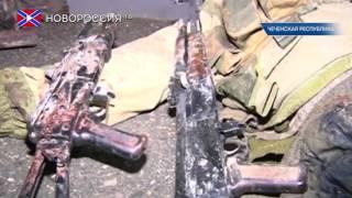 Масштабная спецоперация в Чечне