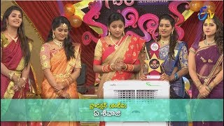 Star Mahila | 2nd April 2018   | Full Episode | ETV Telugu