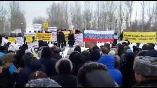 митинг пострадавших банков ТФБ и Интехбанка 21 01 2017 1