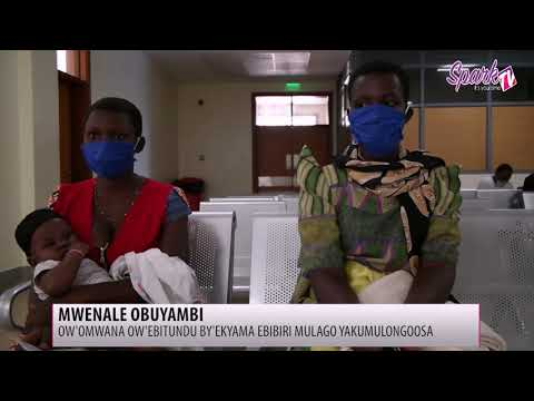 Eddwaliro lye Mulago lyakulongoosa omwana alina ebitundu by'ekyama bibiri ku bwerere