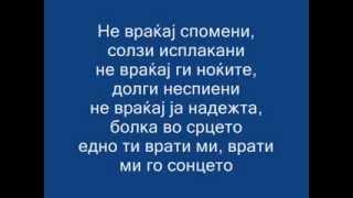 Aleksandra Janeva- Vrati mi go sonceto lyrics