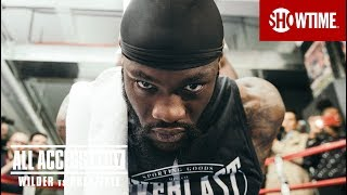 ALL ACCESS DAILY: Wilder Vs. Breazeale | Part 1 | SHOWTIME
