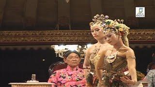 Yogyakarta Palace Video