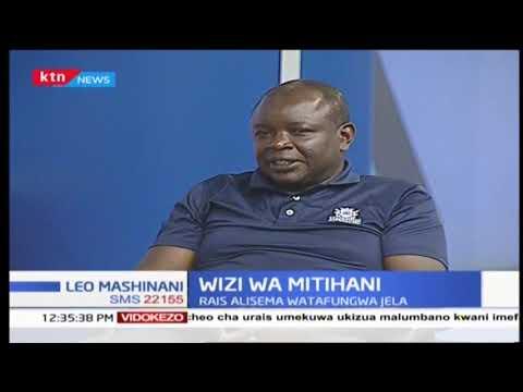Wizi wa mitihani: Mbona kuna hofu kupindukia mwaka huu?