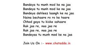 Bandeya Lyrics - Jazbaa Jubin Nautiyal feat. Aishwarya Rai