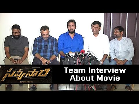 savyasaachi-movie-team-interview-with-press