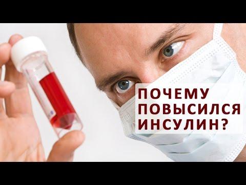 Продукты для снижения сахара в крови при диабете