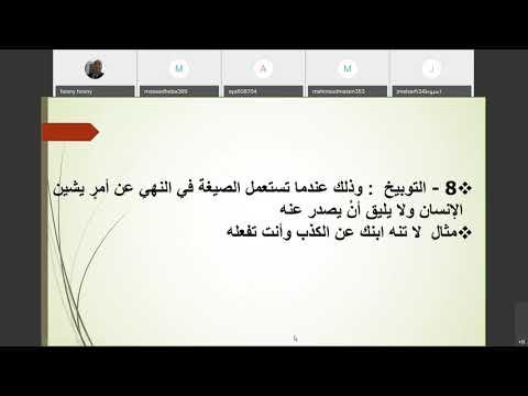 مستر حسني  talb online طالب اون لاين